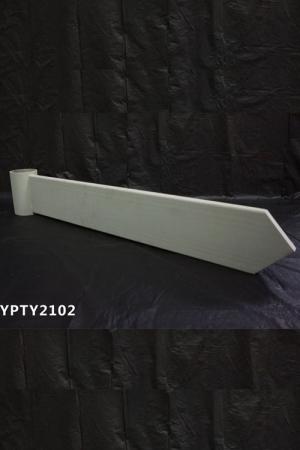 叶片YPTY2102